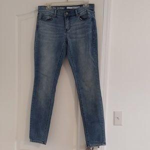 DKNY Ave B Ultra Skinny Jeans 6
